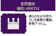 2011y05m27d_190047068.jpg